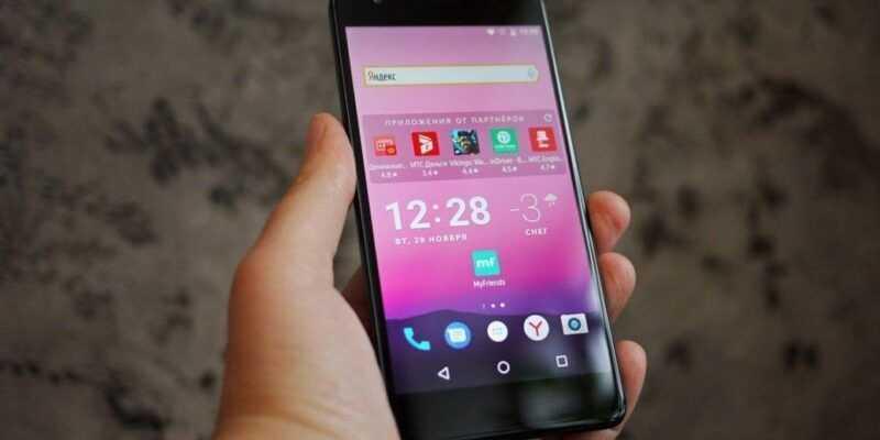 Fly выпустила телефон с неотключаемой рекламой (f668dc3c 979c 4bce b0fb 74408ff1e3f1)