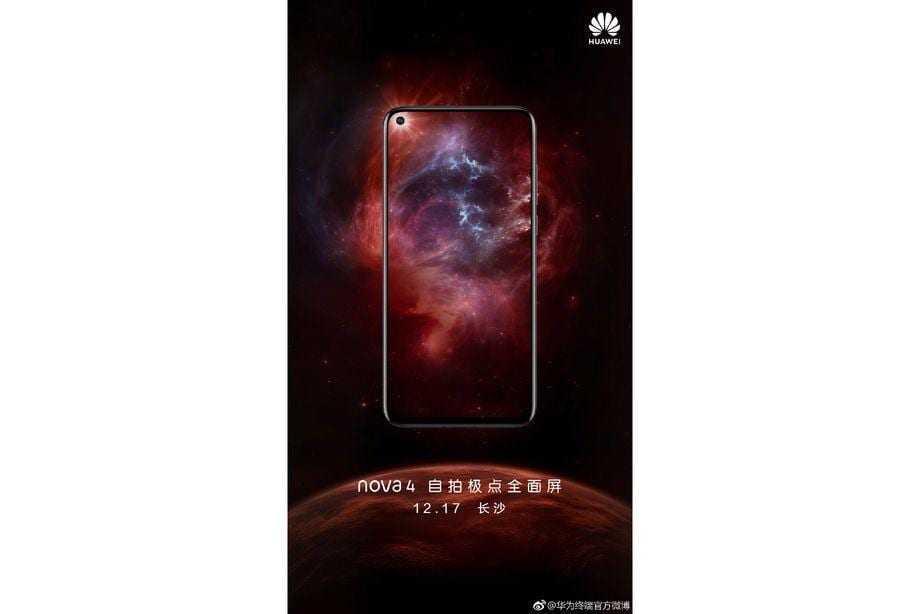 Huawei объявил дату анонса безрамочного смартфона Nova 4 (huawei nova 4)