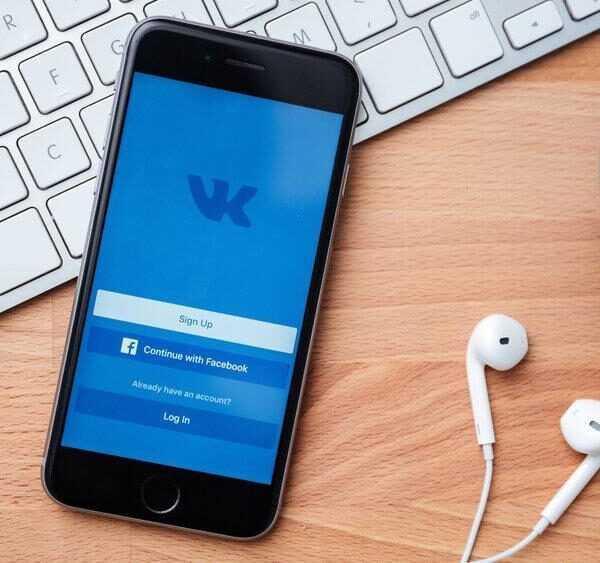 Стало известно, кто стоит за вчерашним сбоем во «ВКонтакте» (original)