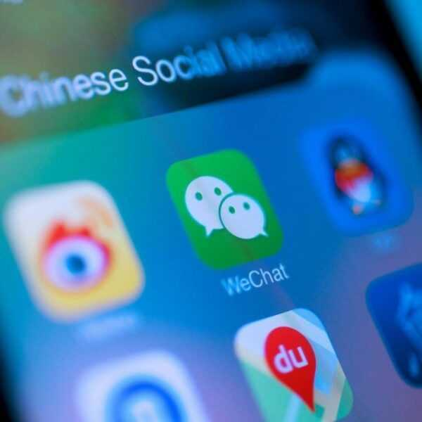 Россия заняла четвёртое место в мире в рейтинге с самой низкой стоимостью мобильного интернета (wechat tencent)