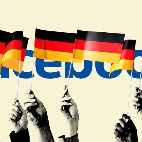 Германия хочет заставить Facebook прекратить сбор данных пользователей (1920)