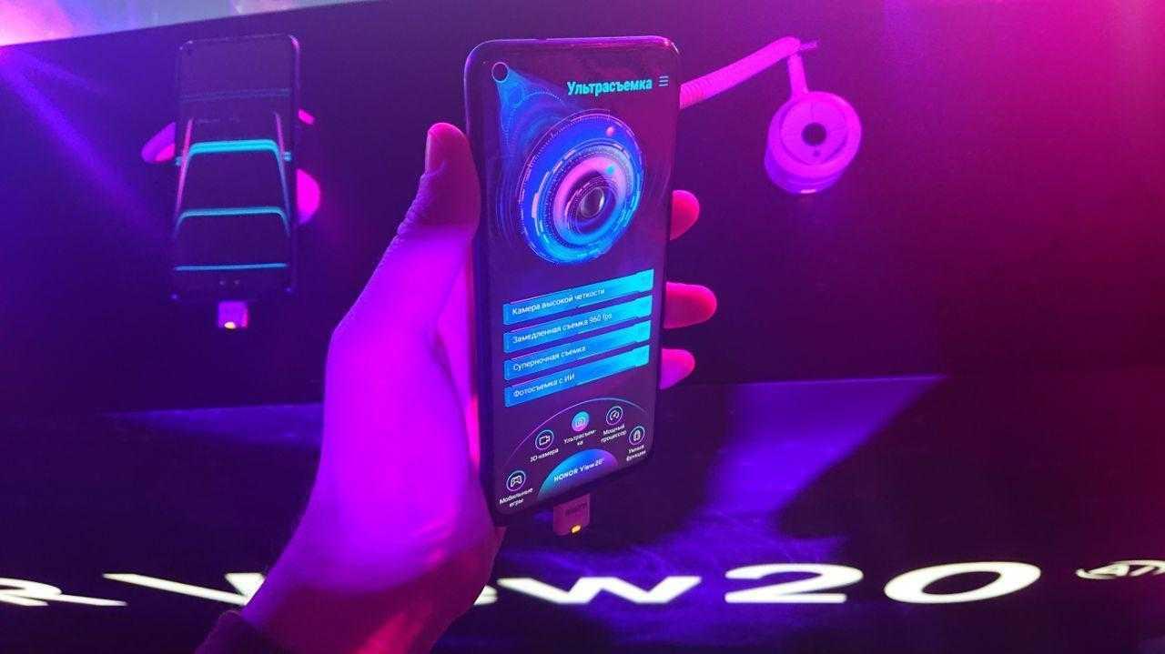 Honor показала смартфон View 20 в России (2019 01 23 00.25.45)