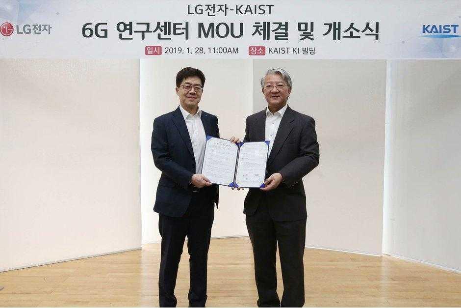 5G еще не работает, но LG уже готов к разработке 6G (5G is not yet a thing but LG already wants to lead 6G development 1)