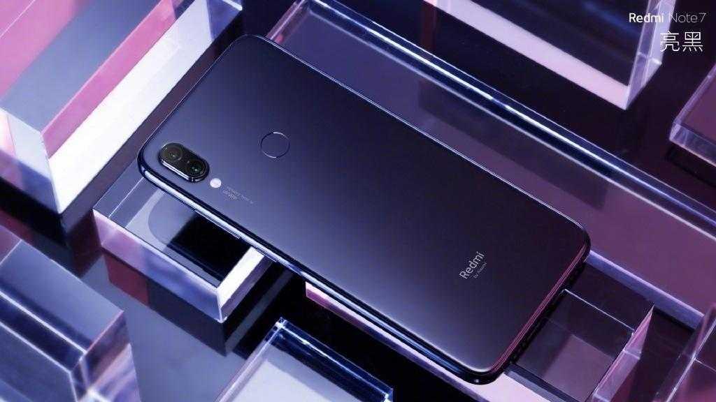 Xiaomi представила Redmi Note 7 с 48-мегапиксельной камерой (Bez nazvanija 12)