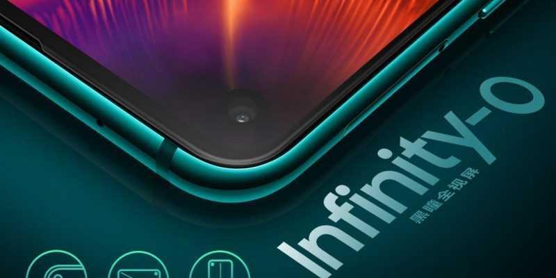 Samsung A9 Pro первым получит камеру в отверстии экрана (Samsung Galaxy A9 ProA8s 1)