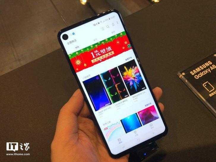 Samsung A9 Pro первым получит камеру в отверстии экрана (Samsung Galaxy A9 ProA8s 2)