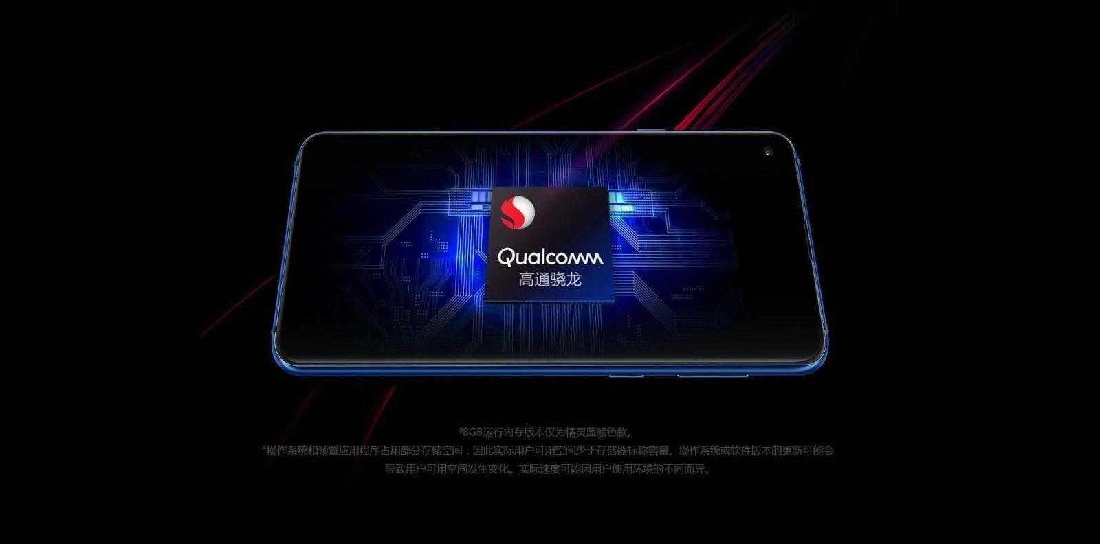 Samsung A9 Pro первым получит камеру в отверстии экрана (Samsung Galaxy A9 ProA8s 3)