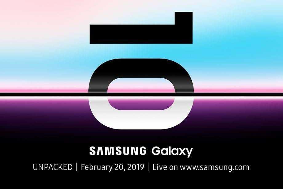 Samsung Galaxy S10 анонсируют 20 февраля (Samsung Galaxy UNPACKD 2019 Official Invitation 1920x1080.0 2)