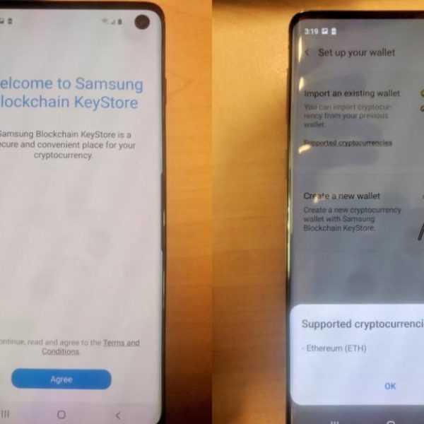 Слухи: Galaxy S10 получит «дырку» и криптовалютный кошелек (Screen Shot 2019 01 23 at 4.20.19 PM.0.png)