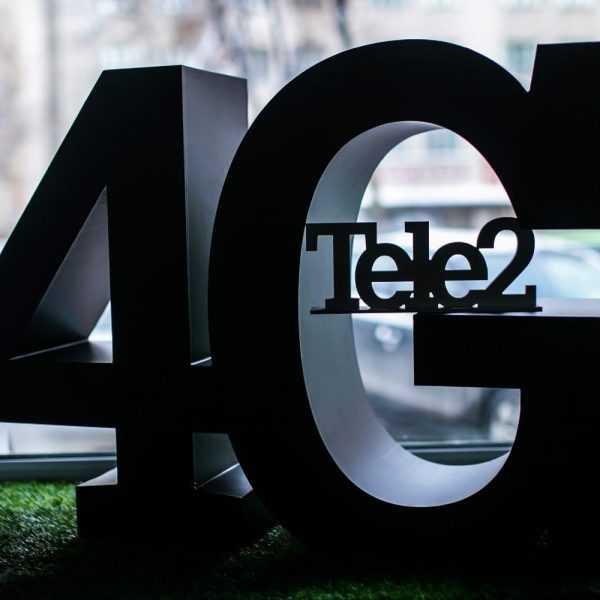 Доля 4G-смартфонов в сети Tele2 превысила 70% в 2018 году (Tele2 4G LTE 22)