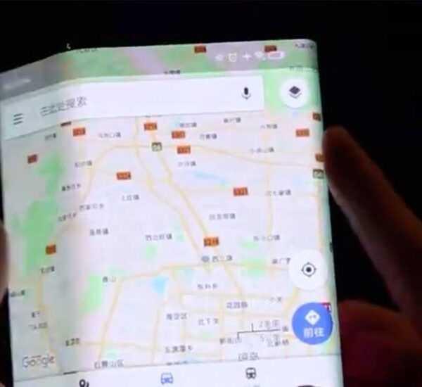 Слухи: Xiaomi работает над складным смартфоном (Xiaomi foldable phonejpg)