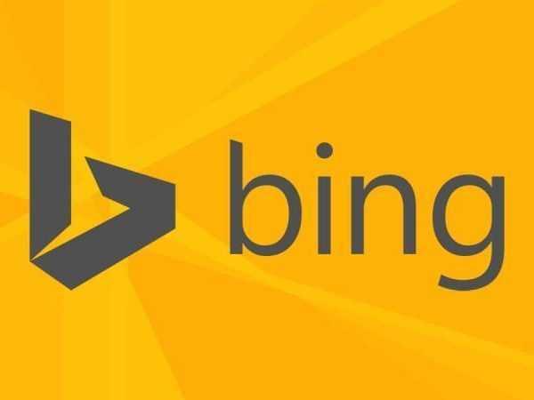 Слух: поисковую систему Microsoft Bing заблокировали в Китае (bing logo 1200 800x450 1)