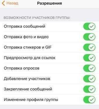 Telegram разрешил админам чатов запрещать отправку стикеров и GIF-ок (center)