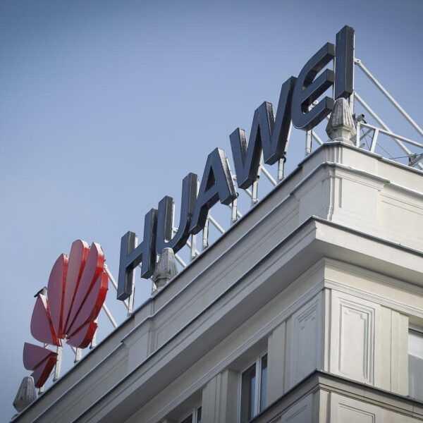 Huawei уволила сотрудника, арестованного в Польше по обвинению в шпионаже (dims 1)