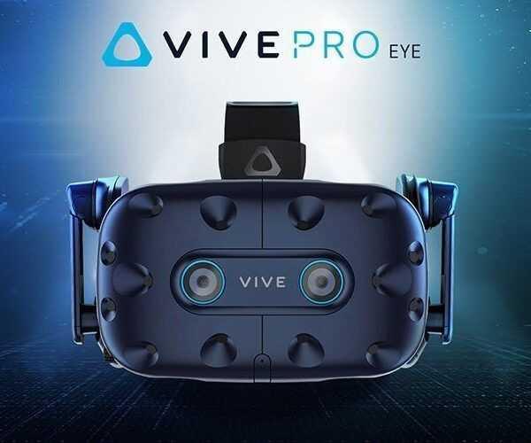 CES 2019. HTC показала Vive Pro Eye с функцией отслеживания движения глаз (eye1)