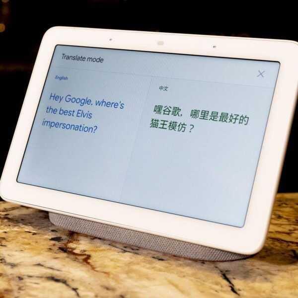CES 2019. Google Assistant научился переводить диалоги (google assistant translator concierge ces 2019 7589)