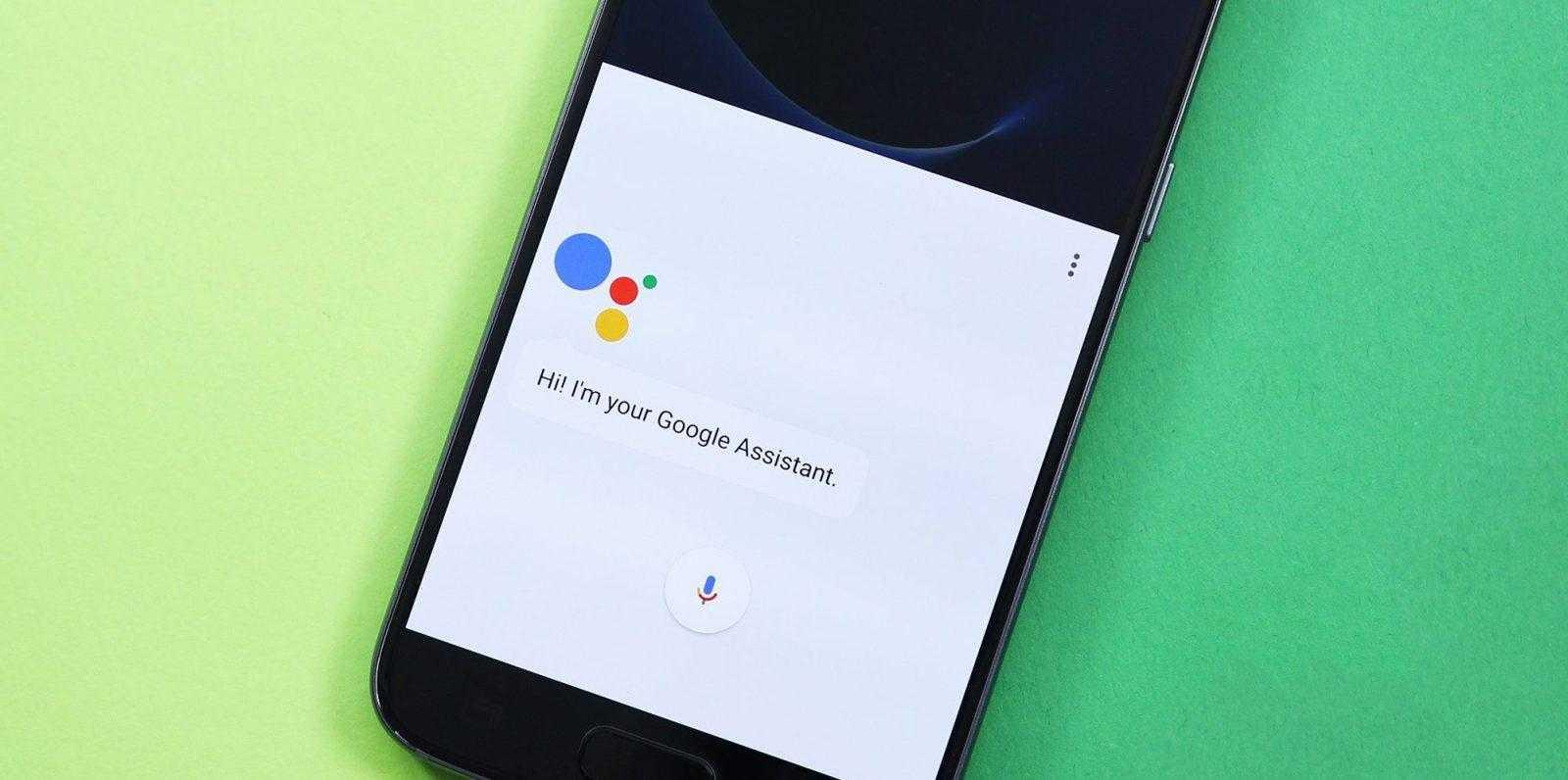 CES 2019. Google Assistant научился ставить знаки препинания в голосовых сообщениях (googleassistant e1503955120811)