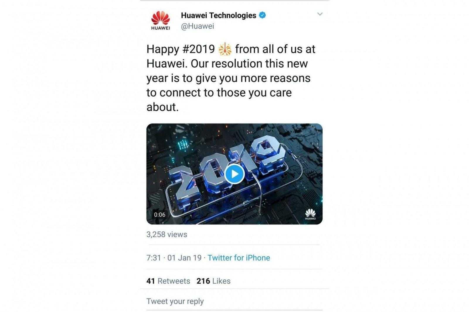 Huawei понизила в должности двух сотрудников и сократила их зарплату за пост с iPhone (huawei nye tweet)