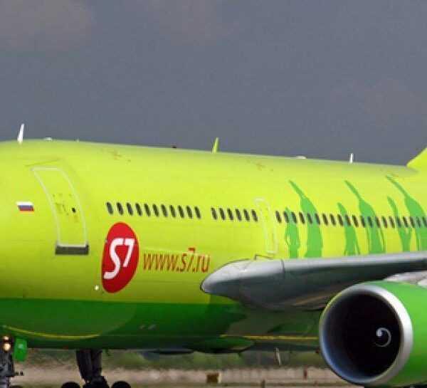 У S7 Airlines обновилось мобильное приложение (s7 1200x545 c)