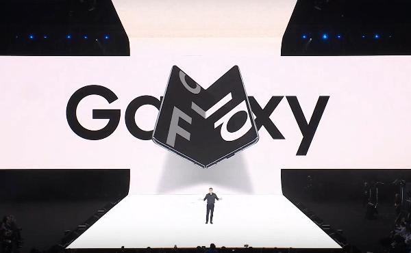 Samsung официально анонсировал складной смартфон Galaxy Fold (123123)