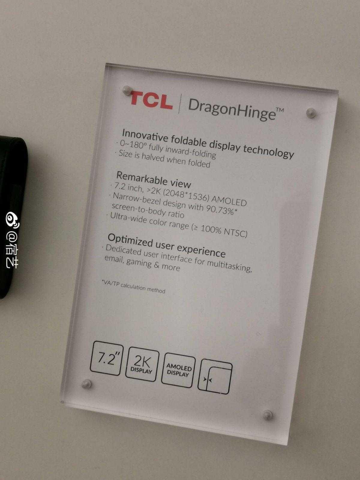 MWC 2019. TCL официально представила бюджетные сгибающиеся смартфоны (465d123dgy1g0gihqqoykj22tc2407wh e1550926043855)