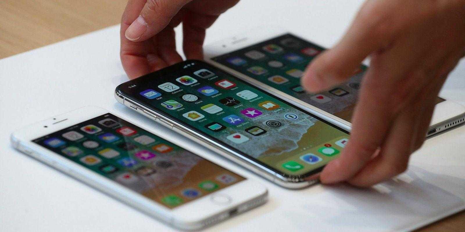 Патент Apple на складной iPhone показывает, как избежать повреждения экрана (59bbaceeba785e6e8840eba4 2732 1366)
