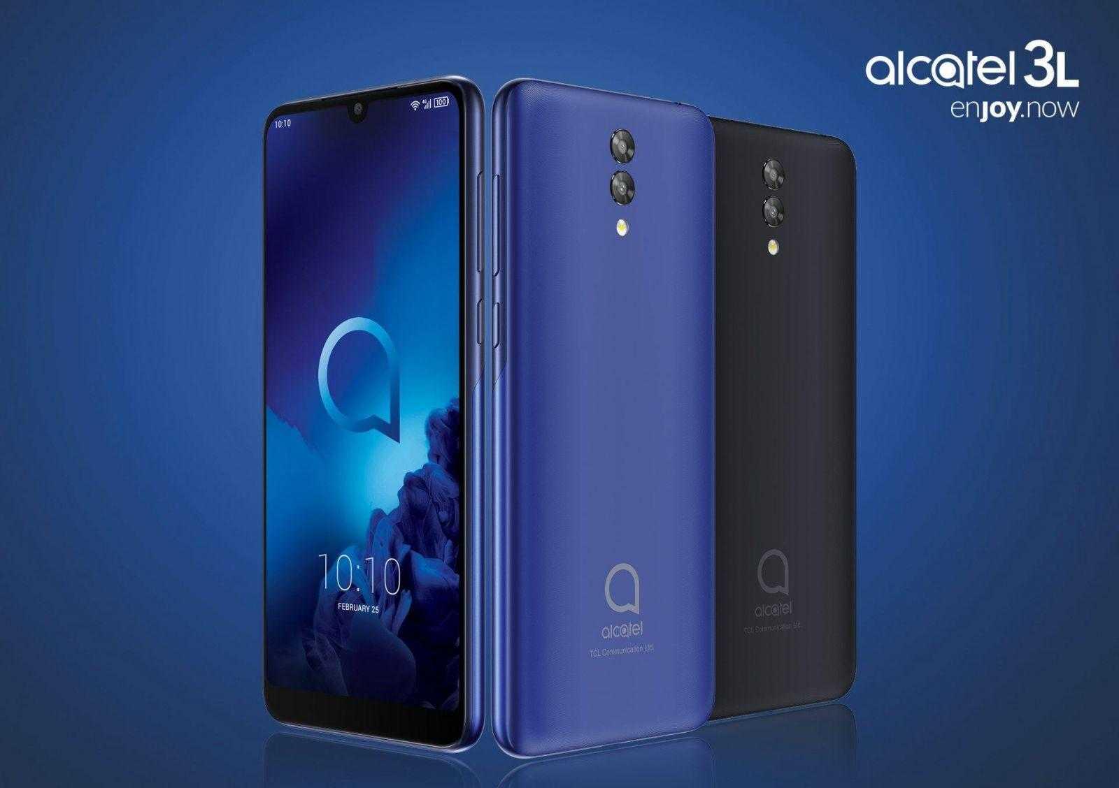 MWC 2019. Alcatel показала смартфоны 3-й серии Alcatel 3 и 3L (Alcatel 3L pressview 02)