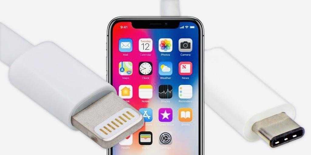 В новых iPhone 2019 останется разъём Lightning (CB15F548 E87D 45FF AC4E 6F322C2AAEF2)