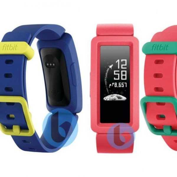 Новый фитнес-трекер Fitbit засветился на фото (Fitbits upcoming fitness tracker leaks in colorful images)