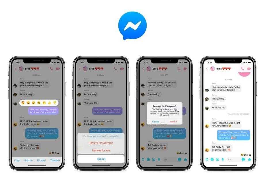 Facebook разрешил удалять сообщения в Messenger ()