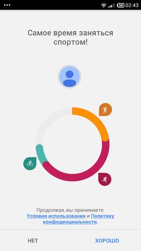 Google официально объявил, что веб-версия Google Fit закроется в следующем месяце (Google Fit 10)