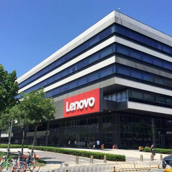 Lenovo отчиталась за Q3 2018-го года. Сильная динамика и самая высокая выручку за 4 года (Lenovo western headquarters 20170707113944)