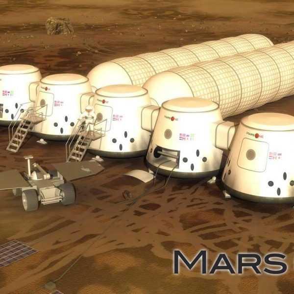 Проект Mars One закрыт. Они хотели отправить людей на Марс в одну сторону (Mars One)