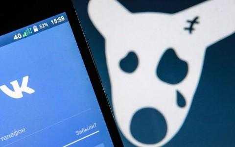 Стало известно, кто стоит за вчерашним сбоем во ВКонтакте ()