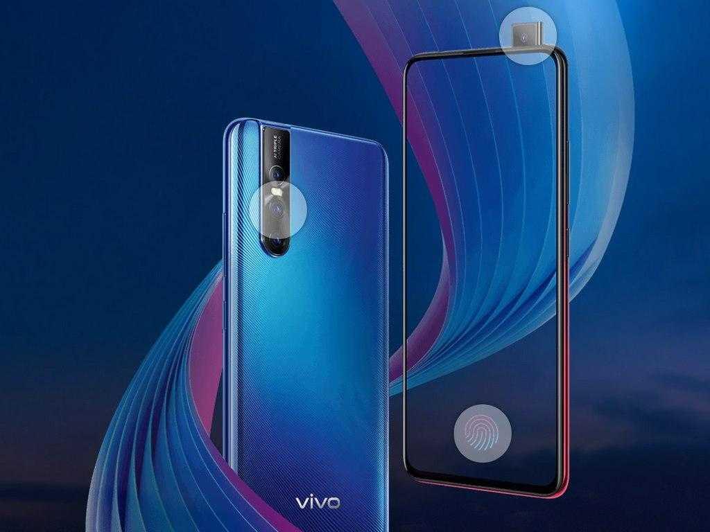 Vivo представила смартфон V15 Pro с выезжающей камерой (Vivo V15 Pro.)