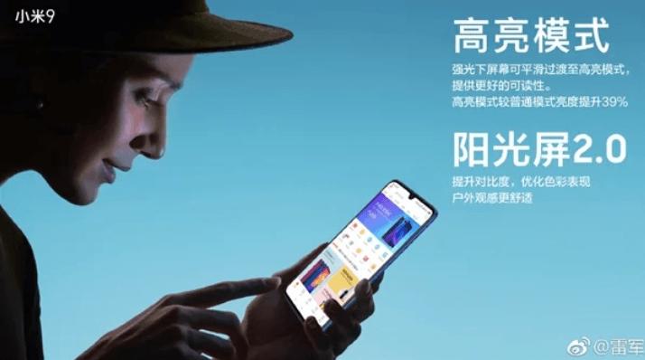 В сеть утекли все ключевые характеристики Xiaomi Mi 9, включая размеры экрана и корпуса (Xiaomi CEO Lin Jun leaks more details about the Xiaomi Mi 9 1)