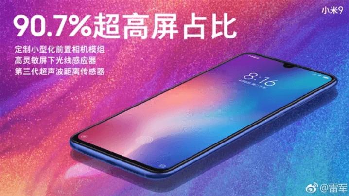 В сеть утекли все ключевые характеристики Xiaomi Mi 9, включая размеры экрана и корпуса (Xiaomi CEO Lin Jun leaks more details about the Xiaomi Mi 9)