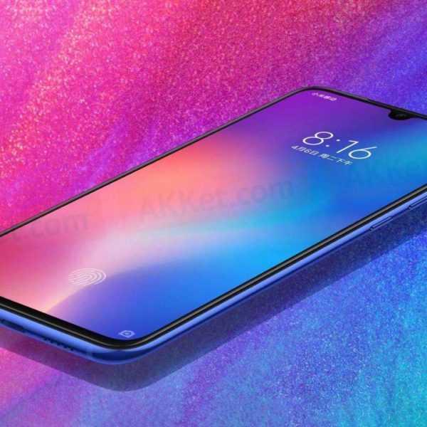 Xiaomi Mi 9 SE появился на JD, будет поставляться с 11 по 20 марта (Xiaomi Mi 9 0 1)
