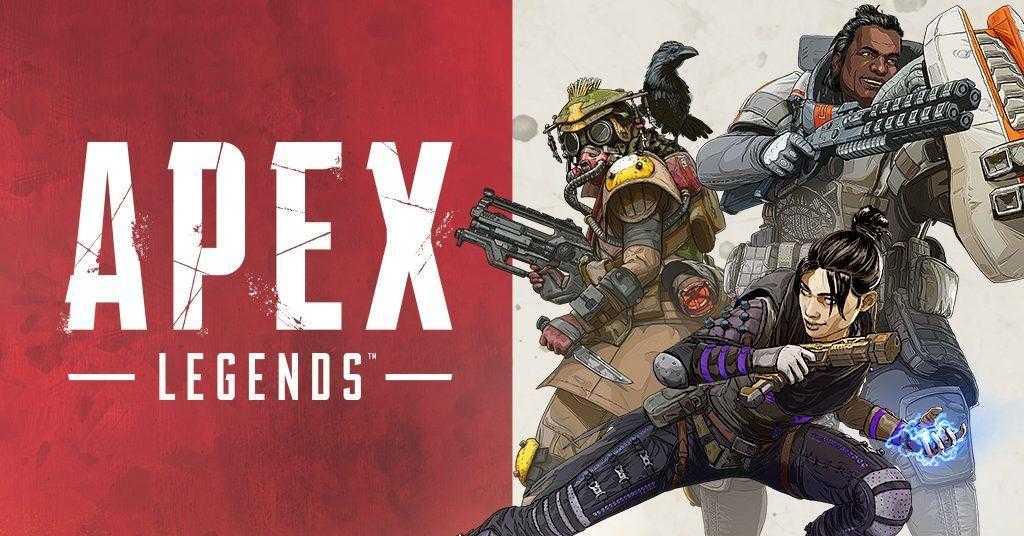 В Apex Legends обнаружили новых персонажей и оружие (apex featured image)