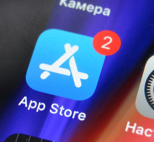 За 11 лет Apple выплатила разработчикам приложений 120 миллиардов долларов (app store records)