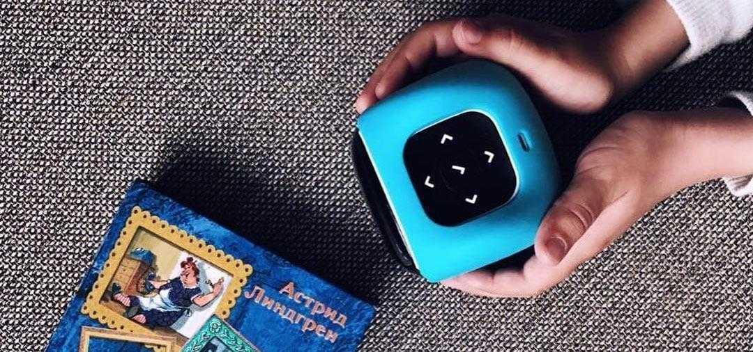 Эльдорадо начала продажи портативных проекторов Cinemood для детей (cinemood fe)