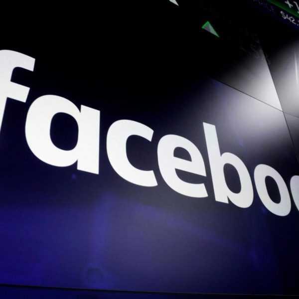 Facebook покажет, кто загружает контактную информацию для таргетированной рекламы (dims 15)