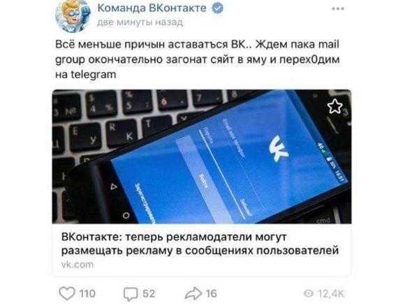 ВКонтакте взломали. В соц. сети массовый сбой, который распространяет спам (f9KzXw32 580)