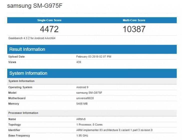 Samsung Galaxy S10+ засветился в бенчмарке (gsmarena 002)
