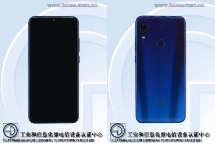 Изображения и основные характеристики Xiaomi Redmi Note 7 Pro просочились в сеть (gsmarena 003 3)