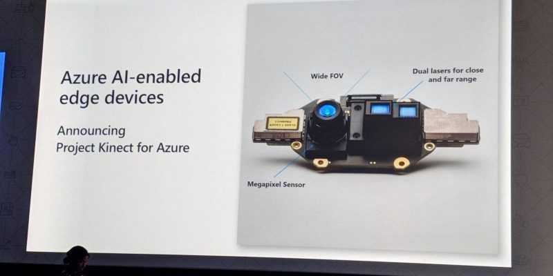 MWC 2019. Microsoft воскресил Kinect, но только для бизнеса (img 20180507 091705)
