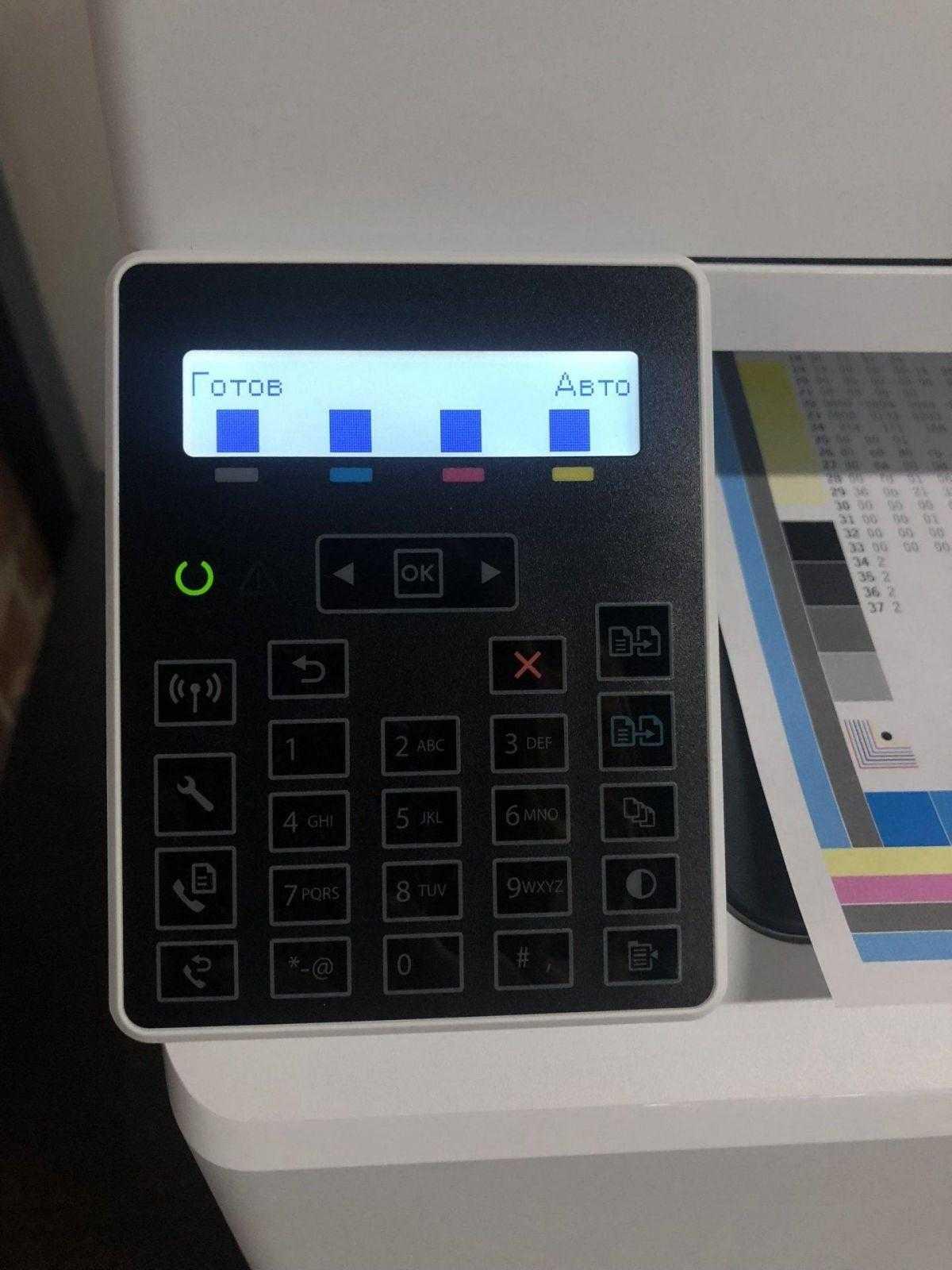 Идеален для офиса. Обзор МФУ HP Color LaserJet Pro M181fw (img 8742 1)