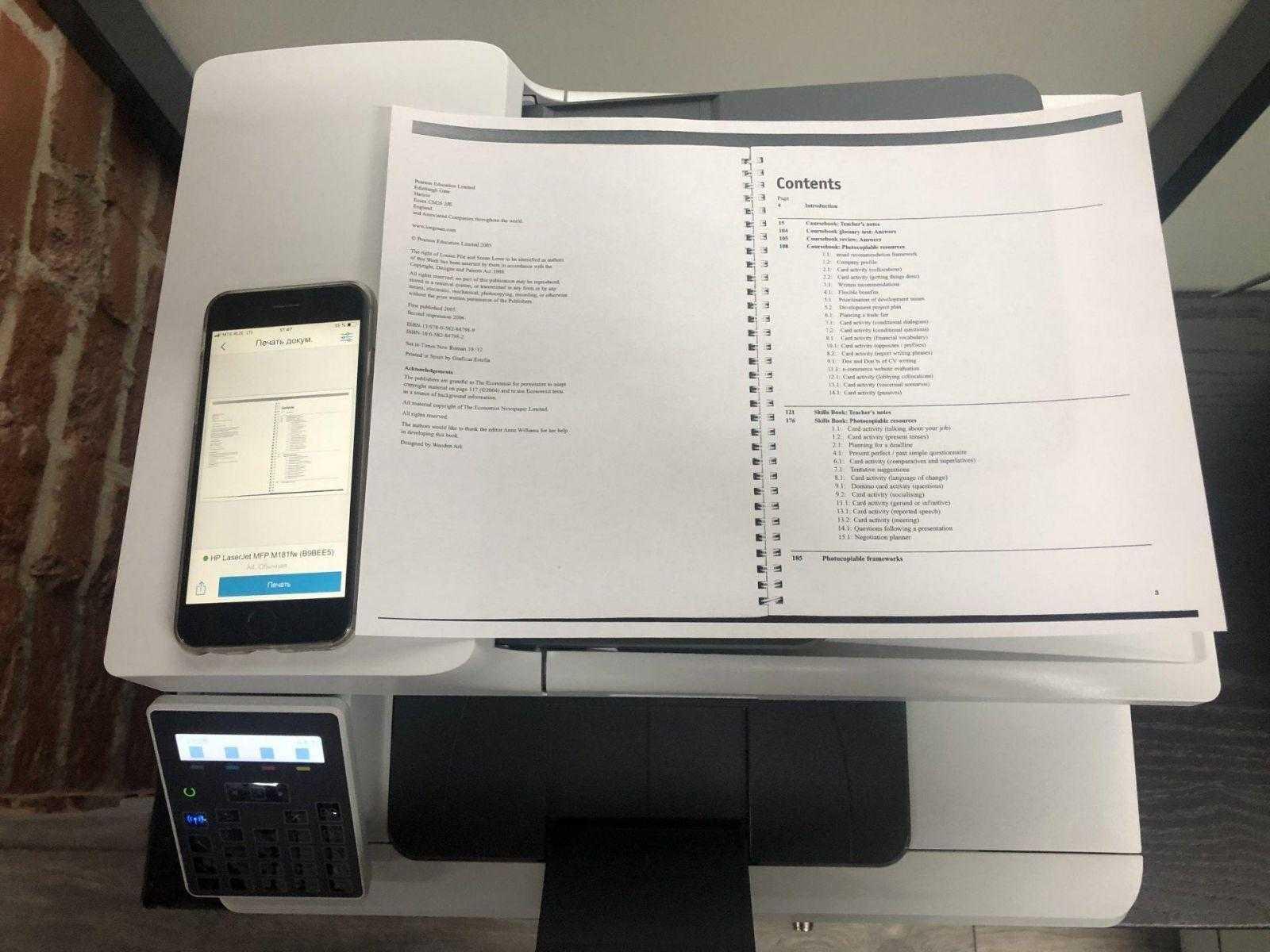Идеален для офиса. Обзор МФУ HP Color LaserJet Pro M181fw (img 87571 1)