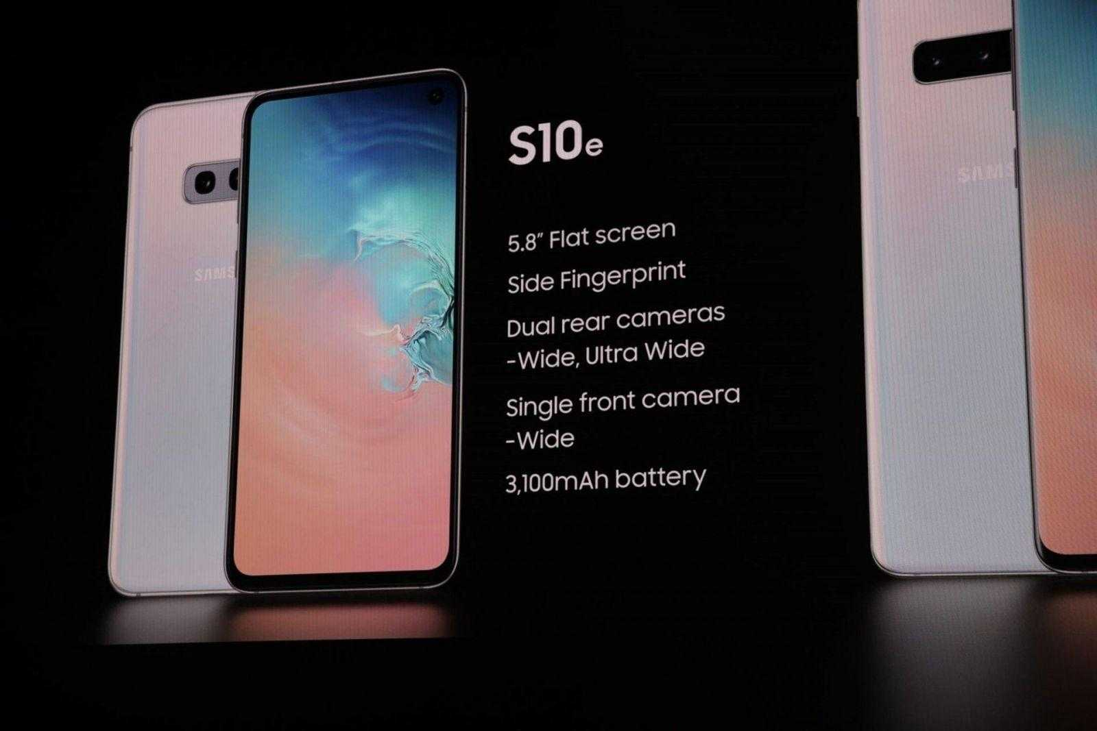 Samsung представил новые смартфоны Galaxy S10 и S10e (lcimg 97084984 f760 4917 80e4 b9886fdadf9c)