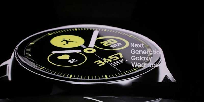 Samsung Galaxy Watch Active выпущены официально (lcimg b27214bb 5390 4c55 a7a5 58fc498ba7f8)
